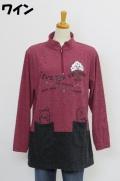 204-1004 チュニック丈長袖Tシャツ (ポリ70%、レーヨン25%、ポリウレ5%)