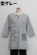 211-1002 七分袖Tシャツ (綿95%、ポリウレ5%) サイズ:M・L・XL