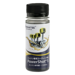 REWITEC Power Shot S