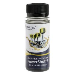 REWITEC Power Shot S