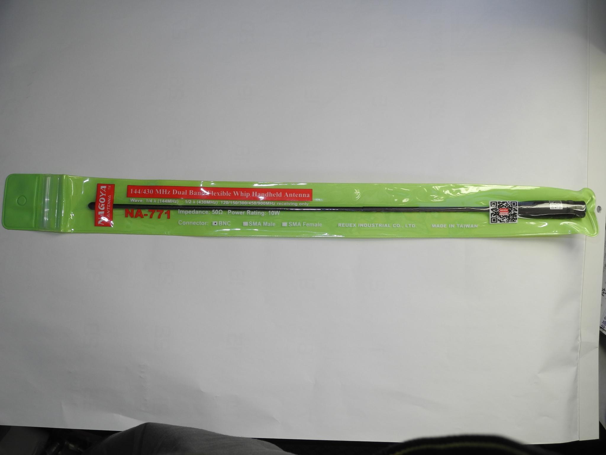 NA-771デュアルバンドアンテナ(144/430)SMA