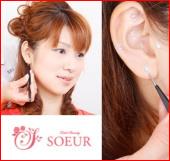 耳つぼジュエリー&耳つぼスリム&耳つぼリッチ 3資格 通信講座【ディプロマ込】