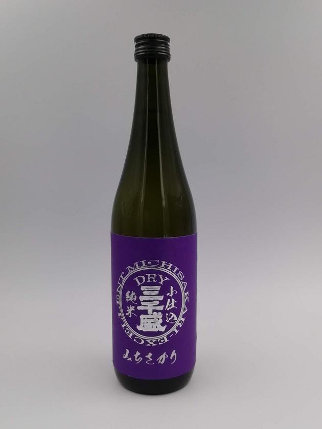 三千盛 小仕込純米 純米大吟醸酒 720ml
