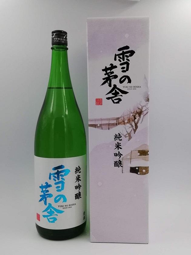 雪の茅舎 純米吟醸 1800ml【化粧箱入り】