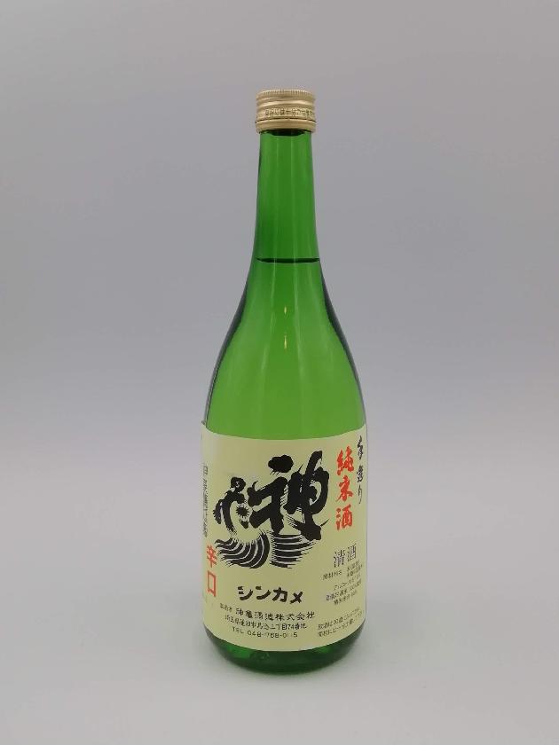 神亀酒造 純米酒720ml〈低温熟成期間2年以上〉