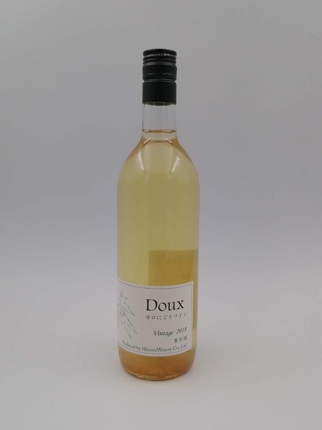 ヒトミワイナリー・Doux Blanc  ドゥーブラン  2018 白