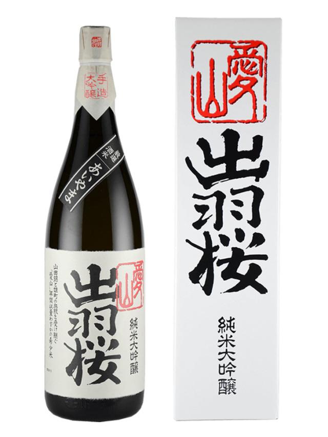 出羽桜酒造 愛山