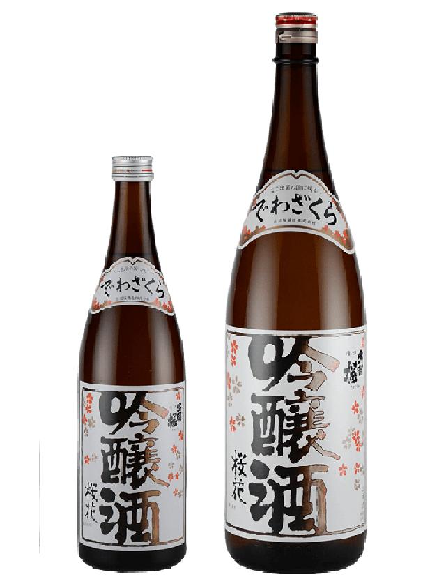 出羽桜酒造 出羽桜 桜花吟醸酒