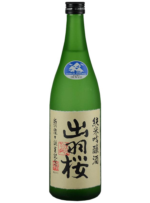 出羽桜酒造  出羽燦々(本生)