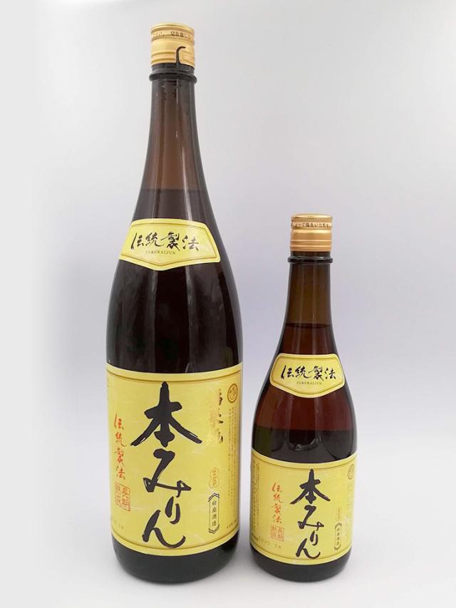 白扇酒造 福来純「伝統製法」熟成本みりん