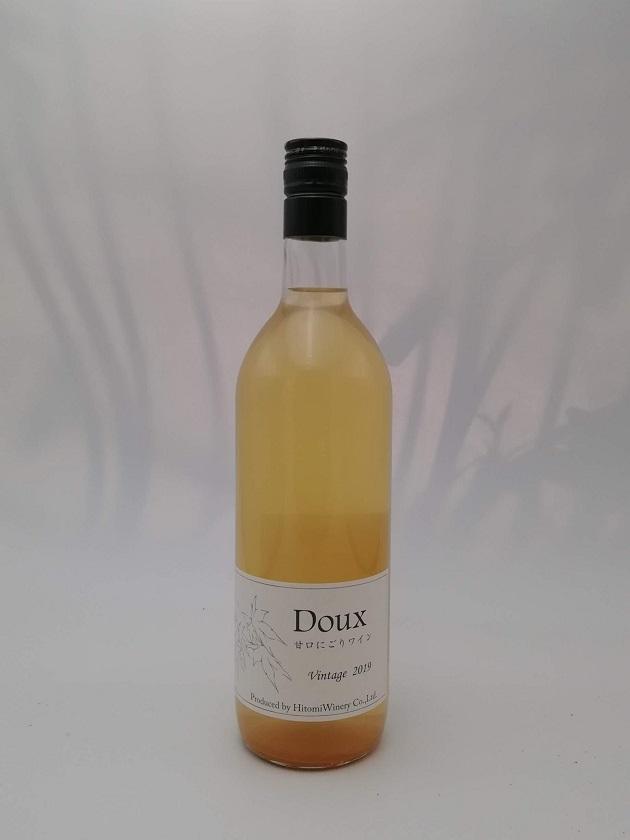 ヒトミワイナリー・Doux Blanc  ドゥーブラン  2019 白