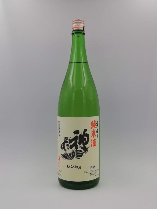 神亀酒造 純米酒1800ml〈低温熟成期間2年以上〉