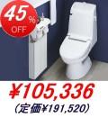 INAX / アメージュCシャワートイレ C3グレード手洗付