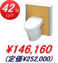 INAX/エレシャスI型・手洗器なしタイプ