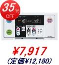 ノーリツ / 給湯器用 オートストップ浴室リモコン RC-7607S