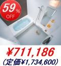 INAX / ソレオ SSUグレード LBタイプ・1620サイズ・標準仕様セット