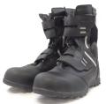 力王 安全作業用靴 HG300 ブラック