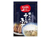 牛たんテールスープ(冷凍 250g)