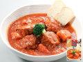 牛たん トマトソース煮(300g)