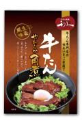 牛たんやわらか角煮(200g)