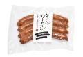 牛たんソーセージ プレーン (120g)