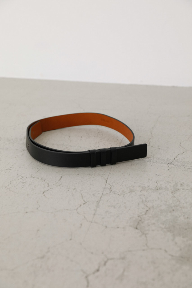 Minimum leather belt