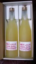 Juice2本