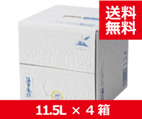 温泉水99 11.5L×4箱 ※送料無料