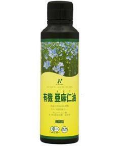 有機 亜麻仁油 フレックスオイル