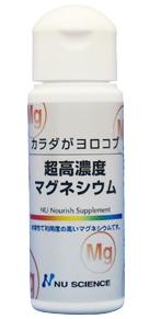 マグネシウム液体
