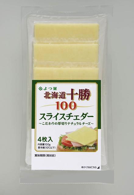 スライスチェダーチーズ