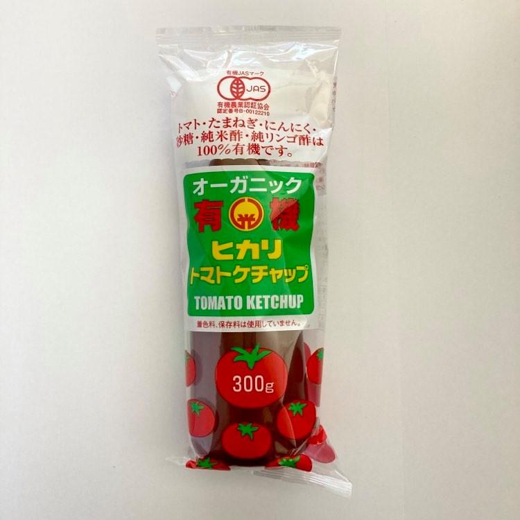 ヒカリ有機トマトケチャップ