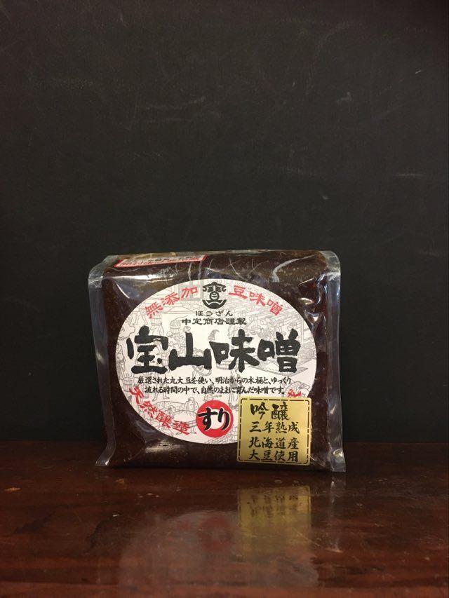 宝山 味噌(豆みそ・すり)