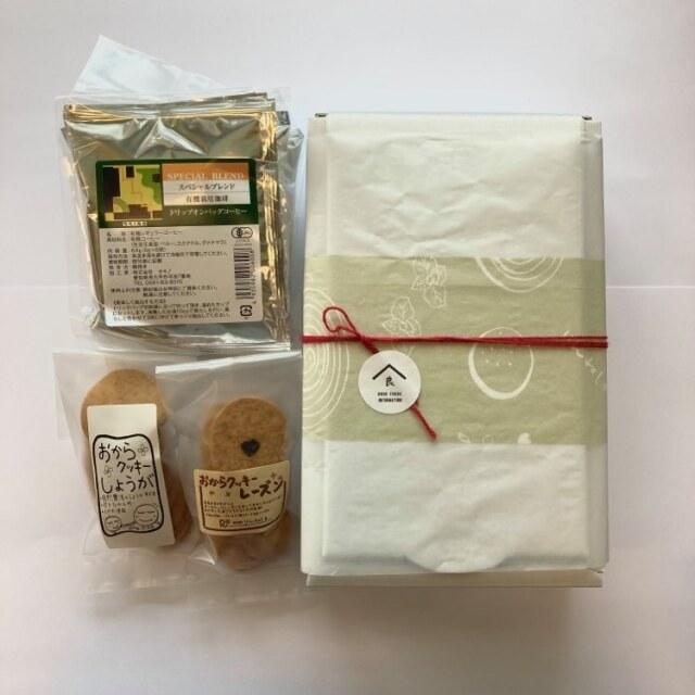 父の日ギフトセット~おからクッキー2種とオキノコーヒー 《数量限定》/ギフト包装・送料込み/