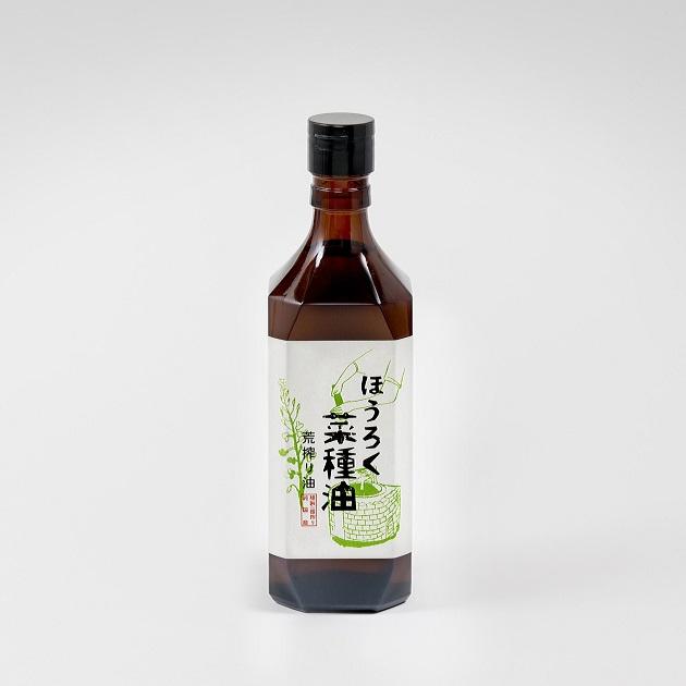 ほうろく菜種油 荒搾り (460g)
