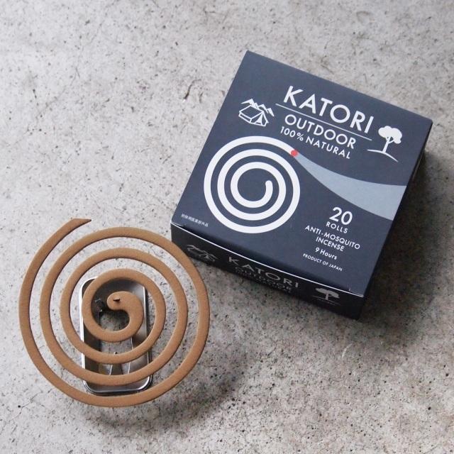 katori_outdoor