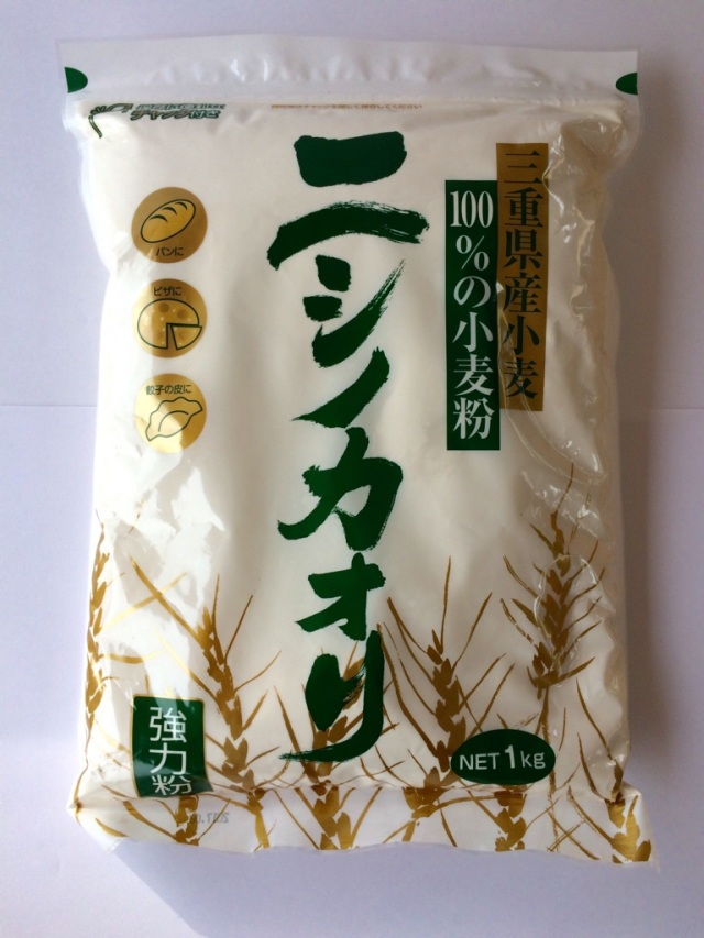三重県産ニシノカオリ