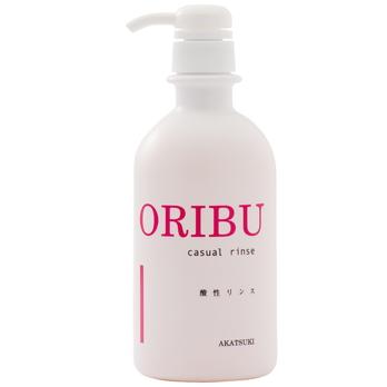ORIBU リンス