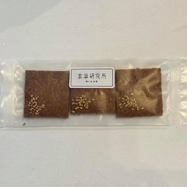 全粒粉シナモンクッキー/ VISON