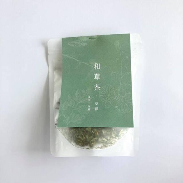 和草茶・草緑 (くさのゆかり)