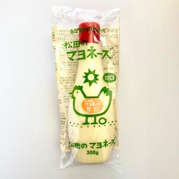 松田のマヨネーズ 甘口