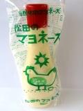 松田のマヨネーズ辛口