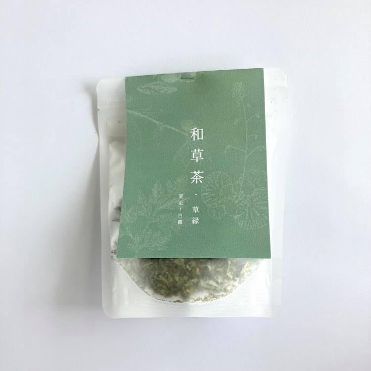 春の和草茶・草緑 (くさのゆかり)