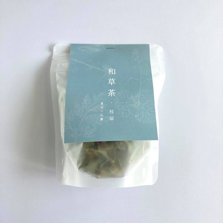 和草茶・枝扇 (えだおうぎ)