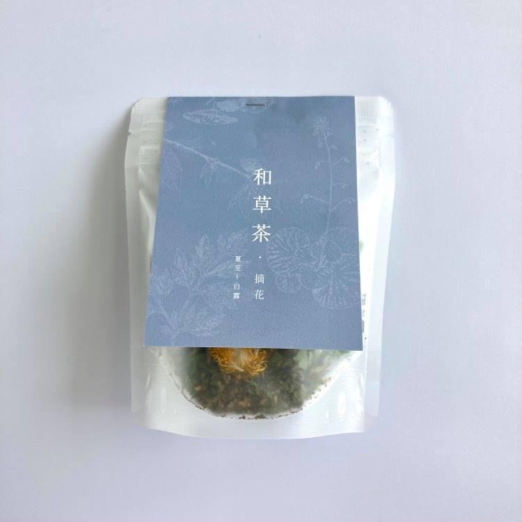春の和草茶・摘花 (つみはな)