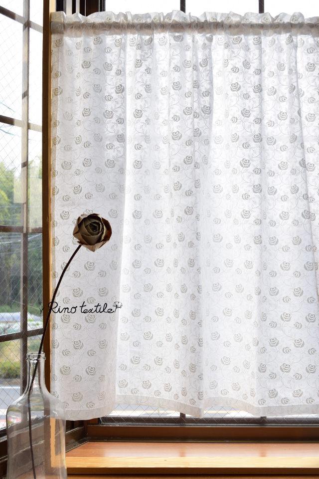 かわいいカフェカーテン