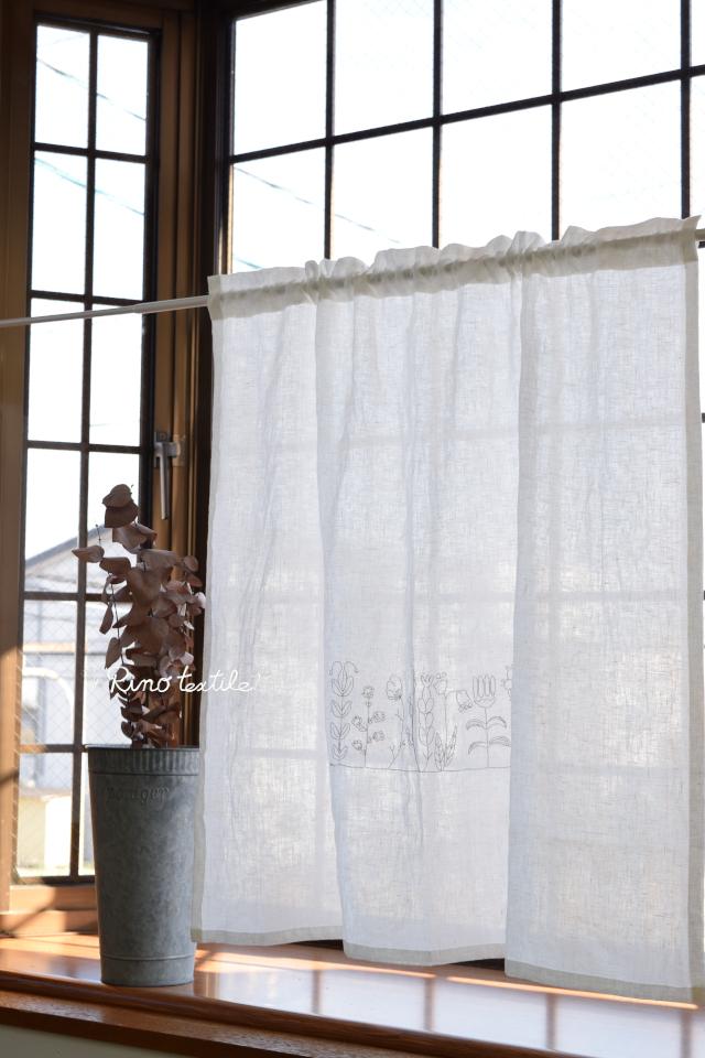 【オーダー刺繍ご注文用】   カフェカーテン(小窓用)