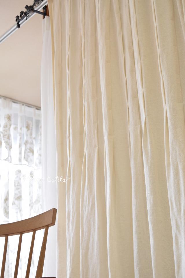 自然素材のカーテン