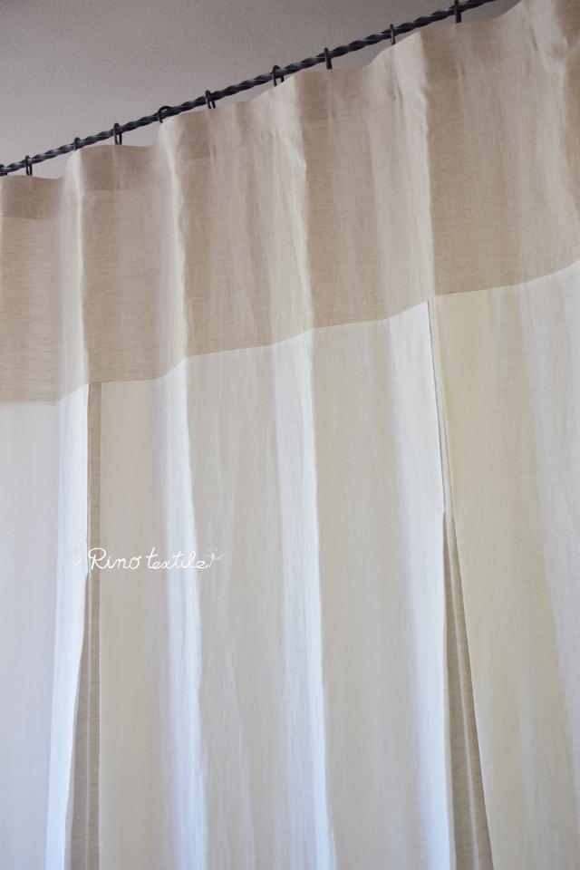 リノテキスタイルオリジナルカーテン