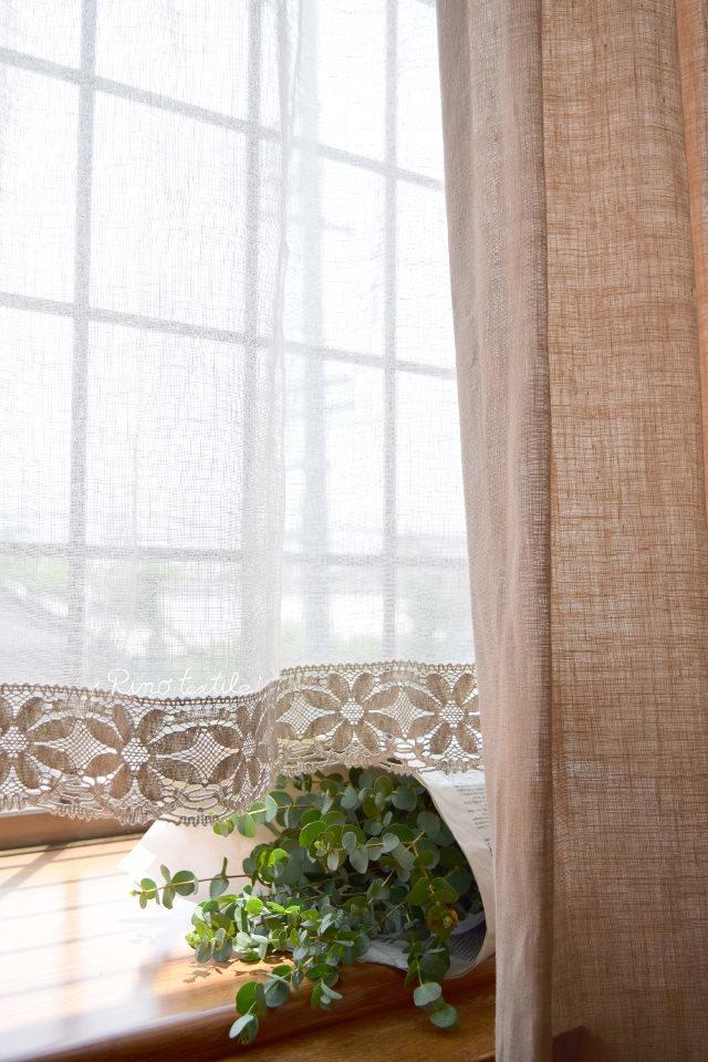 フランス産リネンを使ったカフェカーテン